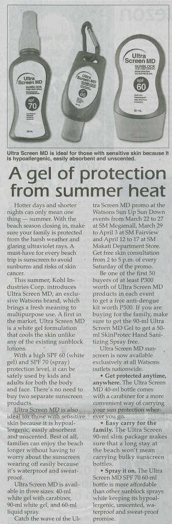 Ultra Screen MD Sunblock on The Philippine Star